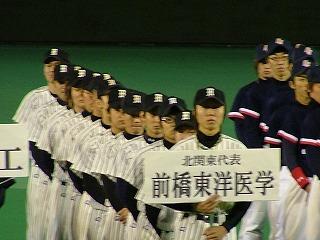 20071109_p1