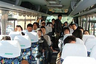 20080301_p1