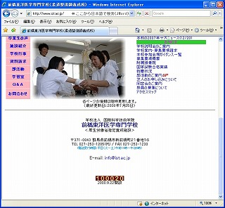 20080801_p1