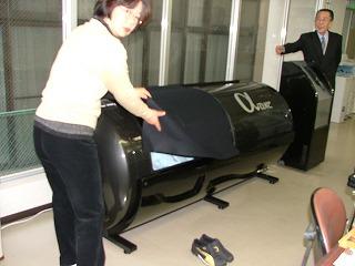 20081209_p1
