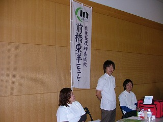 20081226_p1