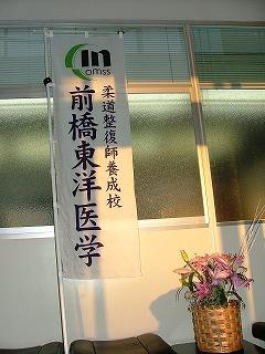 20081227_p1