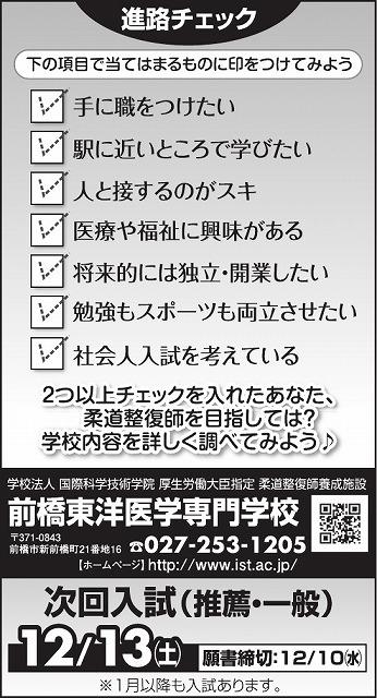 image-1a